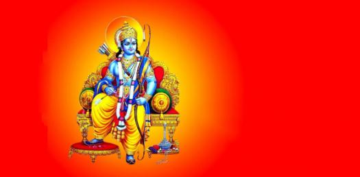 Trivia Quiz: How Well Do You Know About Lord Rama?