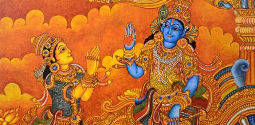Trivia Knowledge Test On Bhagavad Gita! Quiz