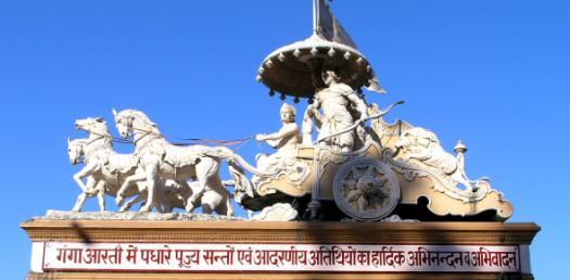Ultimate Trivia Questions Quiz On Bhagavad Gita!