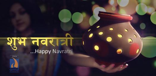 How Much Do You Know About Navaratri Festival? Trivia Quiz
