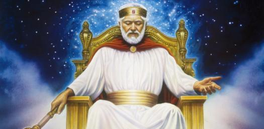Trivia Quiz: How Much Do You Know About God?