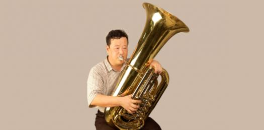 How Much Do You Know About Tuba? Trivia Quiz