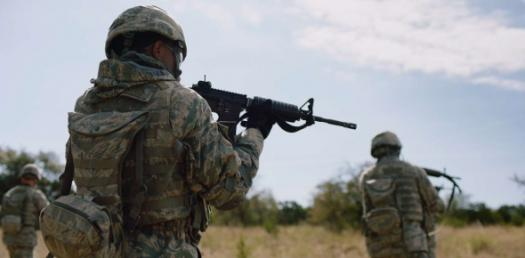 3P051: Trivia Questions Test On Security Forces Journeyman! Quiz