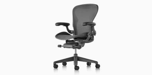 Herman Miller: Interesting Trivia Facts And Questions About Celle Chair! Quiz