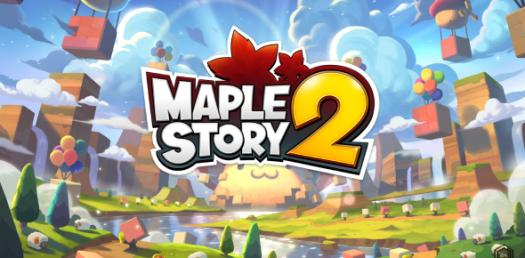 How Well Do You Know About Maplestory Game? Trivia Quiz