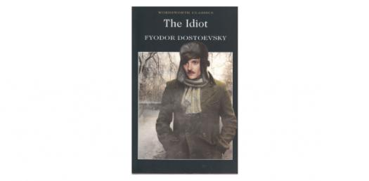 The Idiot Quiz! Are You One?