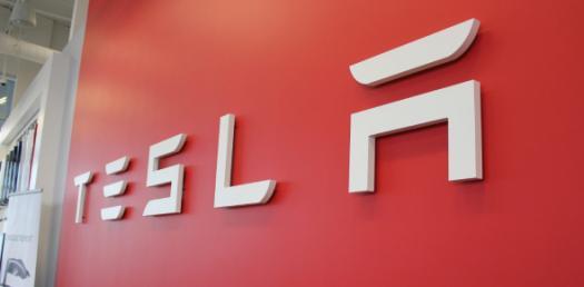 Interesting Facts Quiz About Tesla Motors! Trivia Questions