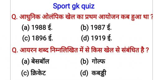 Test Your Memory: Interesting General Knowledge Questions! Trivia Quiz