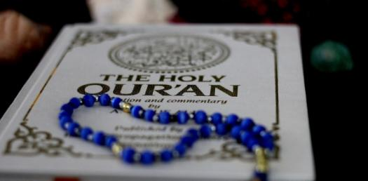 Quiz: The Great Story Of Prophet Dawud