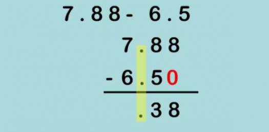 5th Grade Math Test: Adding And Subtracting Decimals! Trivia Quiz