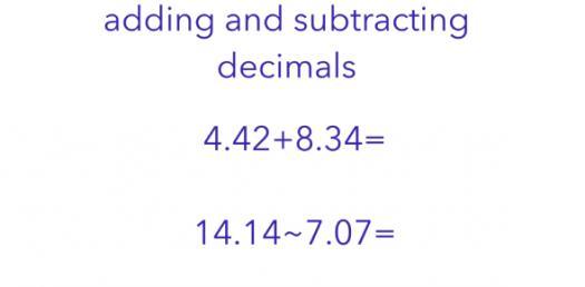 Quiz: Adding And Subtracting Decimals! Basic Math Test