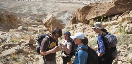 Trivia Questions On Geology Vocabulary! Quiz