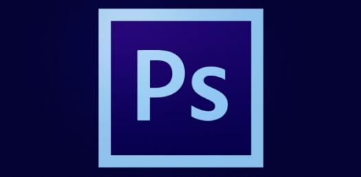 Quiz: Adobe Photoshop CS6 Shortcuts And Tools!