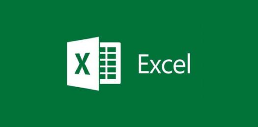 Quiz On Formulas And Functions In Excel! Trivia Questions