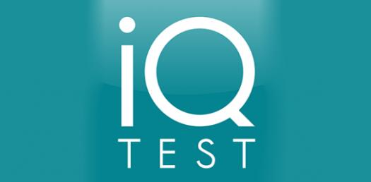 IQ Test: Questions On Hardware And Software! Trivia Quiz