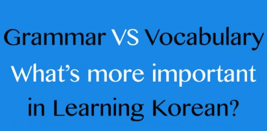 Choose The Correct Vocabulary For Following Questions? Trivia Quiz