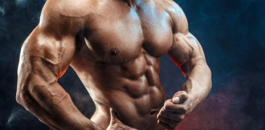 Interesting Trivia Facts About Muscles! Quiz
