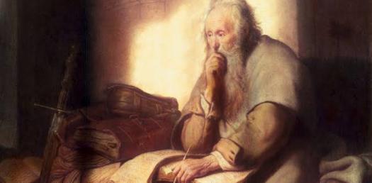 The Epistles Of Paul! Bible Trivia Questions Quiz