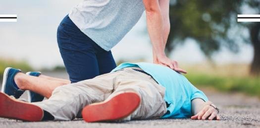 Basic Life Support Questions! CPR Trivia Quiz