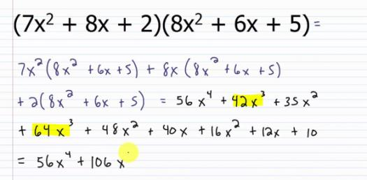 Multiplying Polynomials Test! Math Trivia Quiz