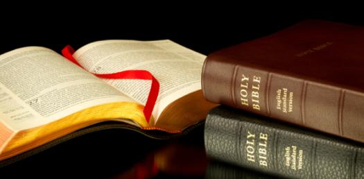 The Book Of Acts: A Trivia Quiz On Bible!
