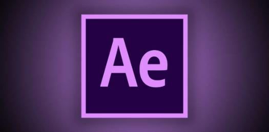 Tracking And Stabilization In Adobe After Effects! Trivia Quiz