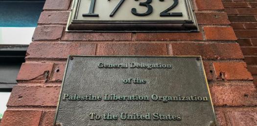 Trivia Quiz On Palestine Liberation Organization!