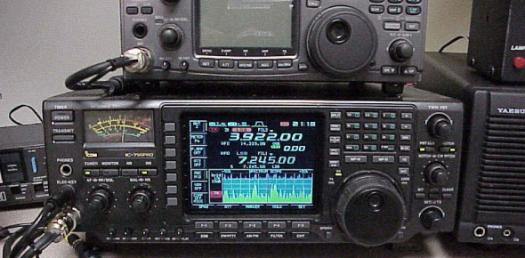 Brunei Darussalam: What Do You Know About Amateur Radio? Quiz