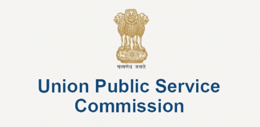 CSAT Mock Test: UPSC Civil Services! Trivia Quiz