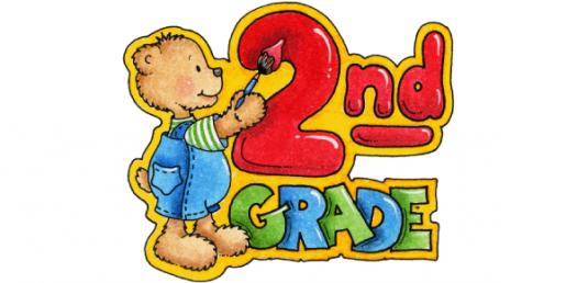 Are You Smarter Than A 2nd Grader?