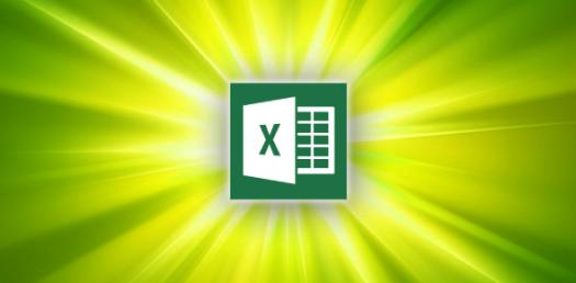 Take The Ultimate Quiz On Microsoft Excel!