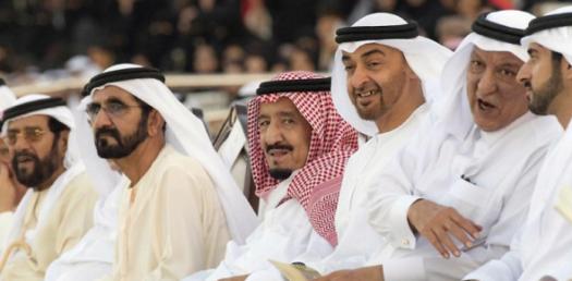 Arab Countries Trivia Question
