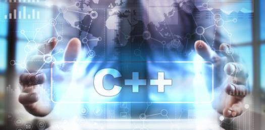 Take The C++ Basic Programming Quiz!