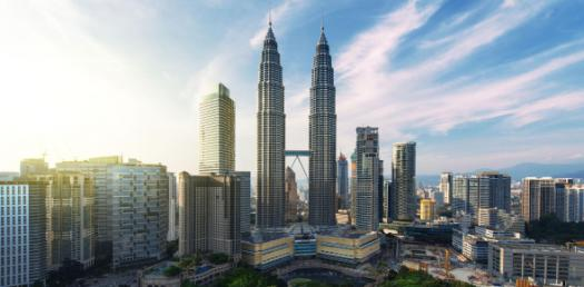 How Much You Know About Malaysia? Trivia Quiz