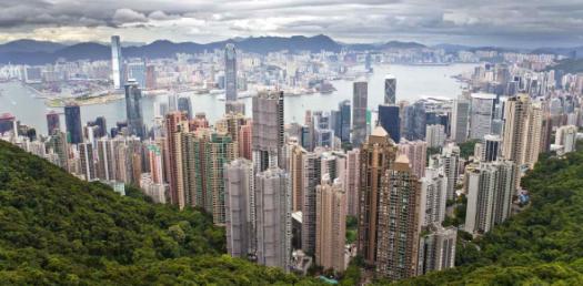 Interesting Hong Kong Trivia Facts Quiz