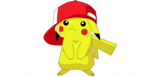 What Do You Know About Pikachu? Trivia Quiz