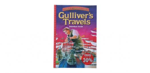 Gulliver Travels Book By Jonathan Swift! Trivia Quiz