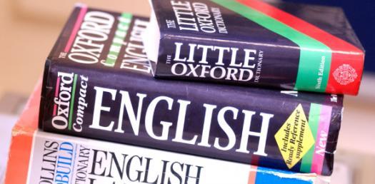 Trivia Quiz On English Language Test