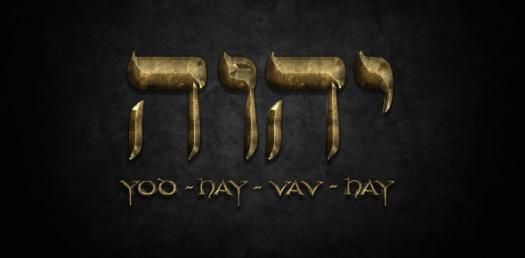 The Letter Dalet: Hebrew For Christians! Trivia Quiz
