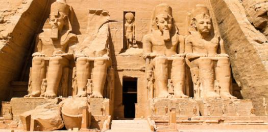 Take The Geography Quiz On The Ancient Egypt!