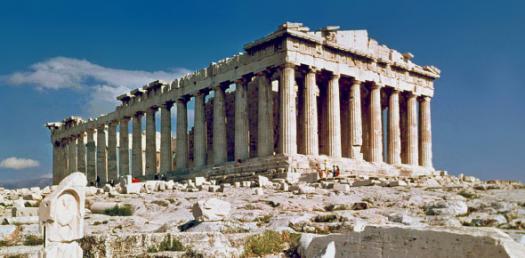 Greek Civilization Questions! History Trivia Quiz