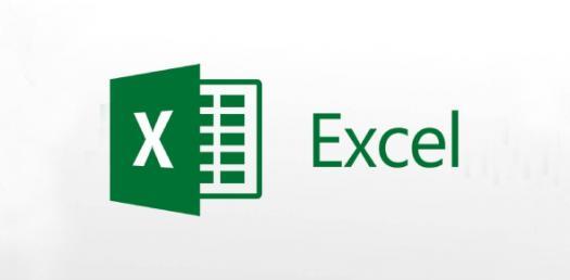 Microsoft Excel Basic Skills Test! Trivia Knowledge Quiz