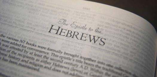 Hebrews Chapter 10 Bible Trivia Questions Quiz