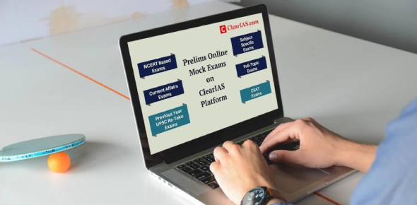 UPSC Prelims Exam Computer Quiz!