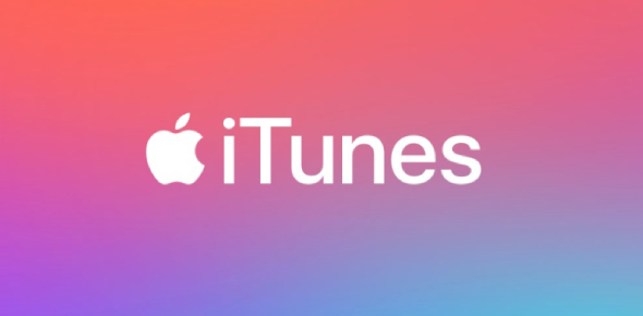 How Well You Know About Itunes? Quiz