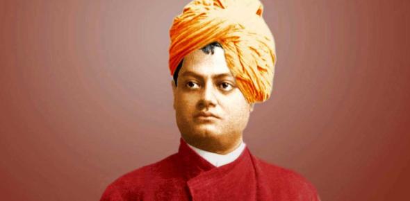Take A Quiz On Swami Vivekananda