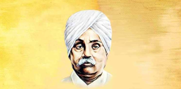 How Well Do You Know Lala Lajpat Rai?