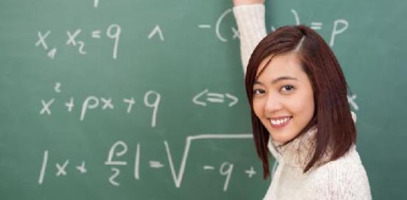Grade 8 Mathematics Final Exam Practice Test I