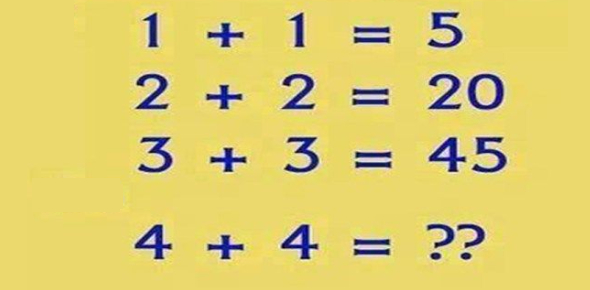 Basic Math IQ Test: Quiz!