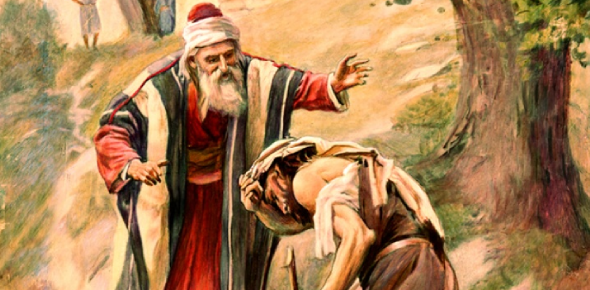 The Prodigal Son Story Quiz
